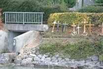 2011 – Taucheinsatz schwarze Brücke